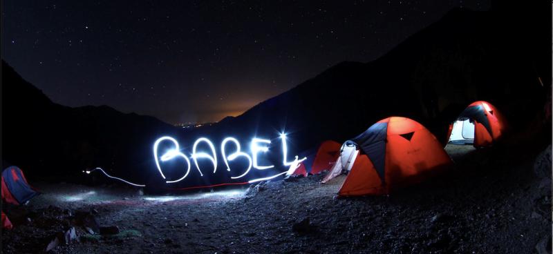 Babel Voyages, un site d'information devenu une agence de voyages, spécialisée sur le tourisme durable. DR-Babel Voyages.