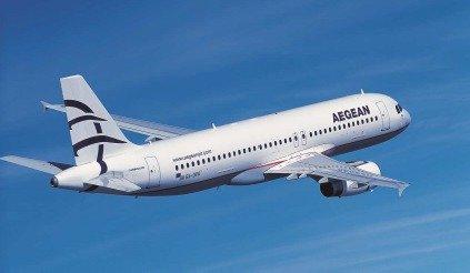 Aegean Airlines ouvre deux nouvelles lignes entre la France et la Grèce - Photo : Aegean Airlines