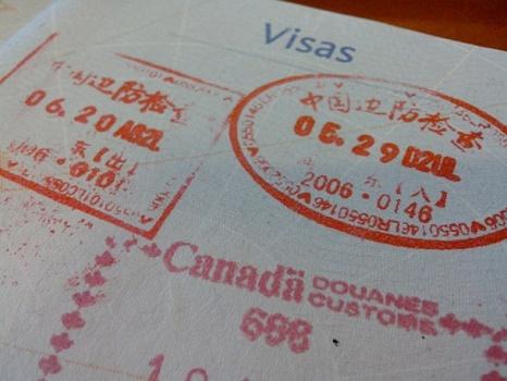 Les touristes turcs n'auront bientôt plus besoin de visa pour voyager en Union européenne - Photo : A.B.