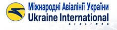 UIA : 3 vols par jour entre Paris et Minsk à partir du 25 mai 2016