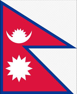 Drapeau du Népal - DR : Wikipedia