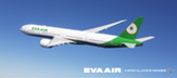 Eva Air augmente ses fréquences de vol entre Paris et Taipei - Photo : Eva Air
