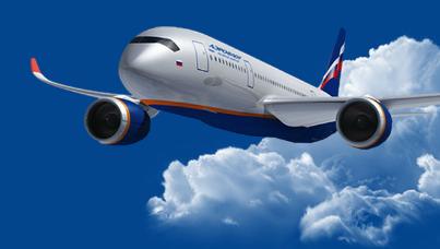 Aeroflot a suspendu ses vols jusqu'au 26 juillet 2016 - DR