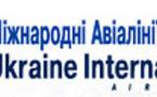 Ukraine International Airlines : vols Kiev-Ankara du 30 octobre 2016 au 25 mars 2017