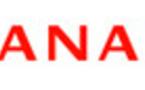 Air Canada : vols Vancouver-Francfort et Vancouver-Londres Gatwick dès juin 2017