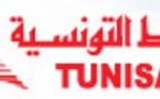 Tunisair : Elyes Mnakbi nouveau PDG