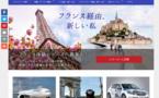 Atout France promeut le tourisme en France sur le marché japonais