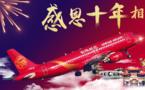 Star Alliance : Juneyao Airlines partenaire de correspondances à Shanghai et Hongqiao