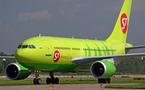 oneworld : S7 Airlines va rejoindre l'alliance
