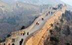 """BRAND NEWS  Contenu sponsorisé    Nouveautés du tourisme chinois : la """"Révolution des WC"""" et le """"Tourisme intégral"""""""