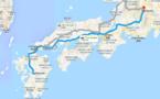 Activité volcanique au Japon : perturbation en vue dans le ciel à Kyushu