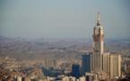 Arabie Saoudite veut devenir LA destination du divertissement