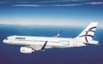 Aegean Airlines : hausse de 87% du bénéfice net en 2017