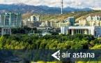 Air Astana lance des promos sur sa classe affaires
