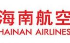 Hainan Airlines : c'est parti pour la ligne Shenzhen (Chine) - Zurich (Suisse)
