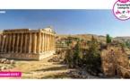 Salaün Holidays ajoute le Liban dans sa brochure « Vos Voyages 2019 »