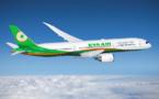 EVA Air : vendez des billets et partez où vous le souhaitez en Asie !