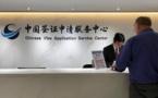 Chine: Prochaine actualisation de la procédure visa