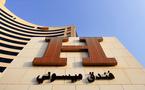 Qatar : un nouvel hôtel en construction à Doha