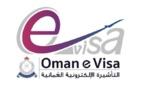 Oman: la validité des visas touristiques non-utilisés sera prolongée