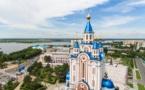 Russie: trois nouveaux points de contrôle pour l'entrée avec un e-Visa
