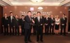 Mandarin Oriental : un hôtel de luxe ouvrira à Shenzhen en 2017