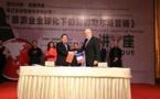 Interface Tourism lance une nouvelle marque en Chine