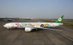Eva Air : l'avion Hello Kitty se pose à Paris dès le 30 octobre 2014