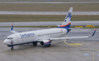 Lufthansa : nouvelle low cost long-courrier, une pierre dans le jardin d'Air France ?