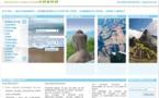 Consult Voyages et Antipodes Voyages radiés des listes de l'APST