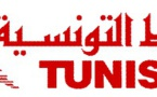 """Tunisair sensibilise ses cadres et ses administrateurs à la """"bonne gouvernance"""""""