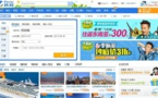 Chine : Availpro s'interface avec Ctrip
