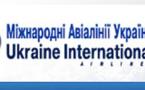 Ukraine International Airlines n'a plus le droit de voler en Russie
