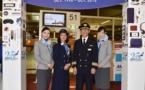 All Nippon Airways célèbre à Paris CDG les 25 ans de sa ligne Paris-Tokyo