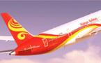 Hainan Airlines : vols Changsha-Los Angeles dès le 21 janvier 2016