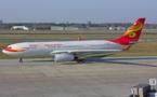 Hainan Airlines lancera une liaison directe Calgary-Pékin le 30 juin