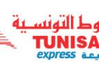 Tunisair Express : vols vers CDG au départ de Tunis et Sfax dès le 16 mars 2016