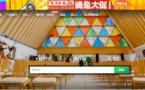 Paris Aéroports et le CRT s'allient avec le Tripadvisor chinois