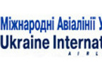 Ukraine International Airlines : vols Kiev-Chernivtsi dès le 12 juillet 2016