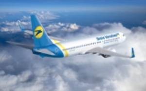 Ukraine International Airlines a reçu son 41e avion le 5 mai 2017