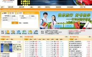 Kuoni prend une participation de 32% dans Et-China.com
