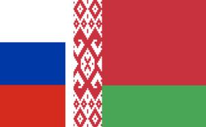 Russie/Biélorussie : accord sur la reconnaissance mutuelle des visas d'ici fin 2017