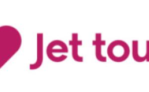 Jet tours : offres promotionnelles sur 5 hôtels aux Maldives