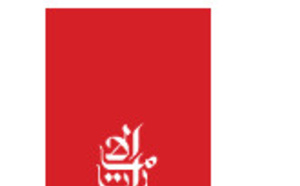 Emirates et flydubaï étendent leur collaboration