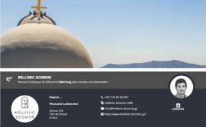 Grèce : Hellenic Kosmos débarque sur DMCMag.com