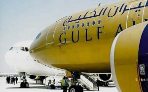Gulf Air lance Falcon Gold, nouvelle classe Affaires Premium Europe
