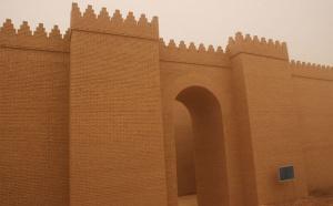 Terre Entière lance un nouveau circuit dans le sud de l'Irak