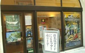 Réceptif niçois Mytabi : un nouveau site en japonais