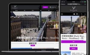 """Very Frenchy démultiplie votre visibilité sur """"le particulier"""" web chinois"""
