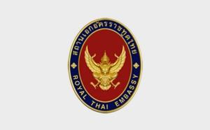 La Thaïlande propose un Smart Visa (de travail)